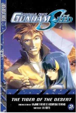 File:Mobile Suit Gundam SEED (Novel) Volume 2 .JPG