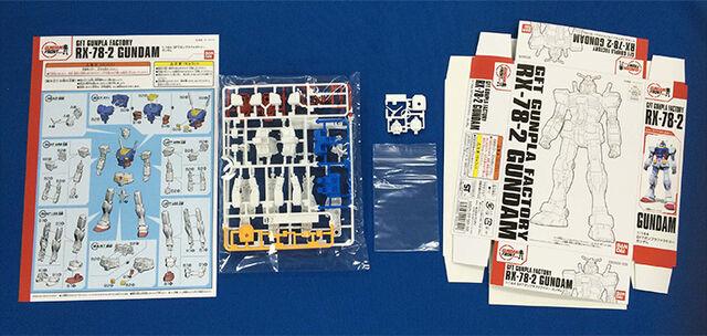 File:GFTGunplaFactory-Gundam.jpg