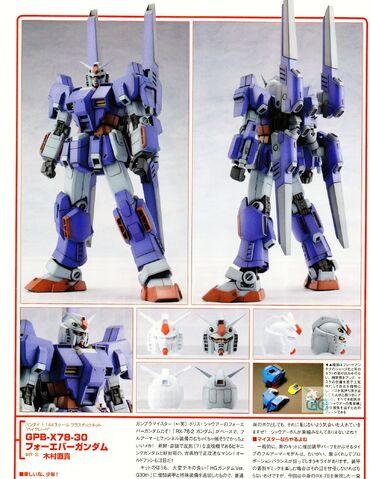 File:HG - GPB-X78-30 - Forever Gundam0.jpg