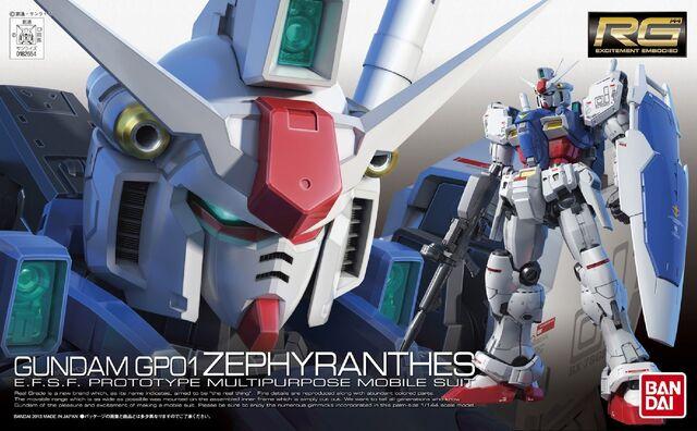 File:RG Box - GP01 Zephyranthes.jpg