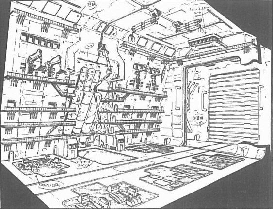 File:Zamouthgarr-hangar.jpg