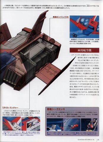 File:Historica - FF-X7 Core Fighter0.jpg