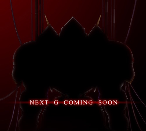 File:NEXT G COMING SOON.jpg