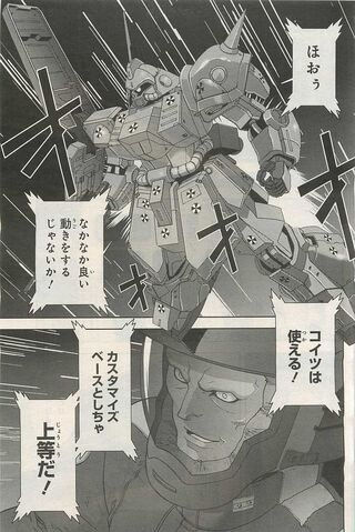 File:Zeta Define Marasai.jpg