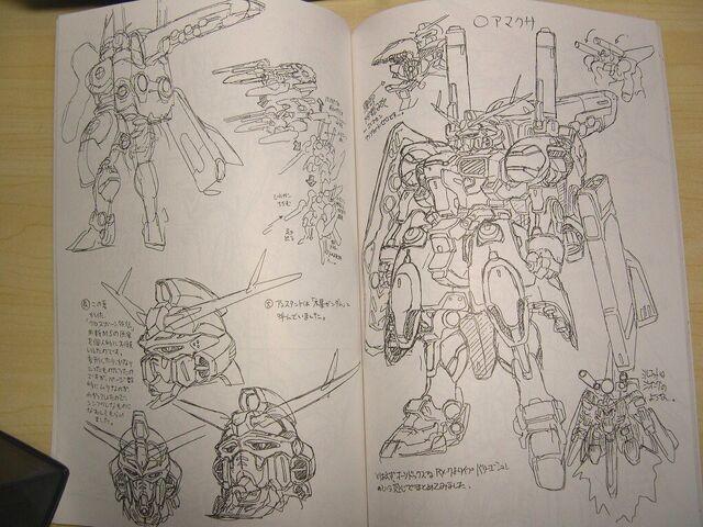 File:Amakusa Design 01.jpg