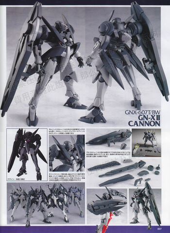 File:Gundam 00F GN-XII Cannon1.jpg
