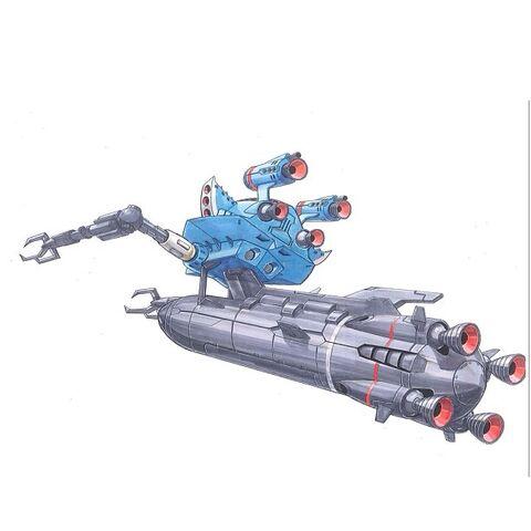 File:MA-05R Rear.jpg