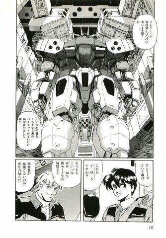 File:Mobile Suit Gundam in UC 0099 Moon Crisis016.jpg
