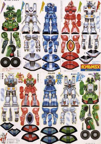 File:Gundam MSX.jpg
