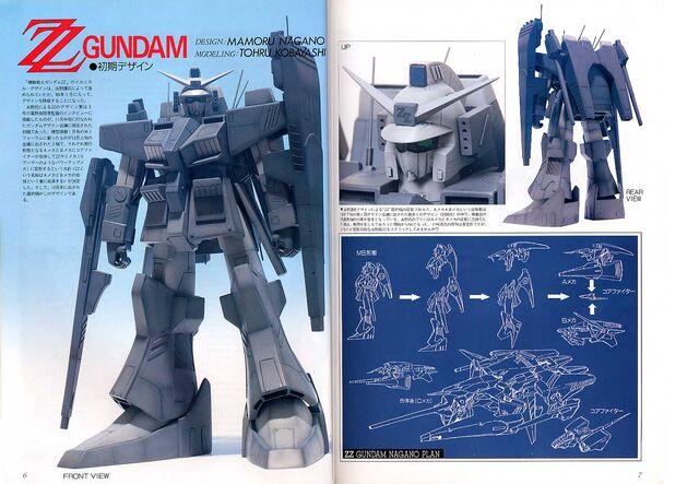 File:ZZ Gundam Nagano Plan.jpeg