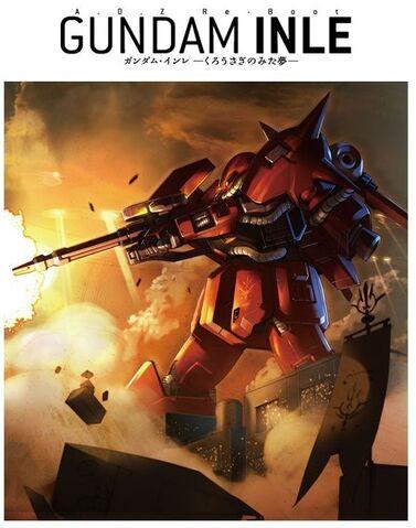 File:A.O.Z. Re-Boot Gundam Inle.jpg
