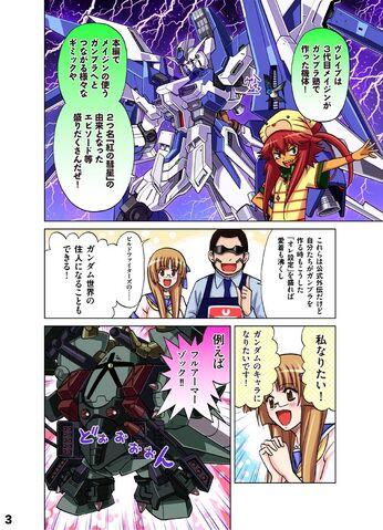File:Full Armor Zock.jpg