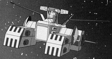 File:SCV-71 White Base II).jpg