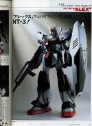 Gundam NT-3 1