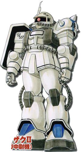 Shin Matsunaga Custom