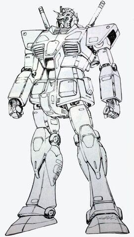 File:Kondo Gundam.jpeg