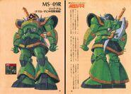 MSV-R MS-09R Rick Dom Dozle Zabi Custom