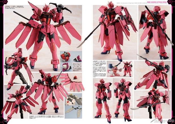 File:Strike Rosa.jpg