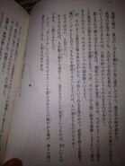 Tc2.search.naver.jp