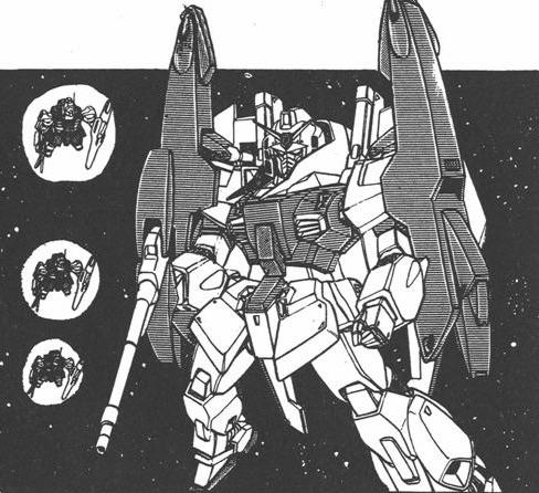 File:Z Gundam Manga 04.jpg