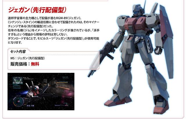 File:Gundam UC The12.jpg