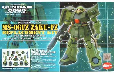File:Gunpla ZakuKai Resin box.jpg