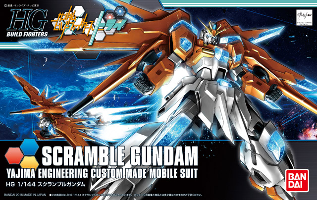 File:HGBF Scramble Gundam.jpg