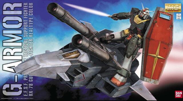 File:Mg-g-armor-rt.jpg