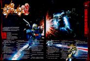 Gundam Build Fighters Hondo 02