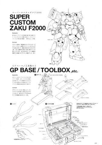 File:F2000 build fighters.jpeg