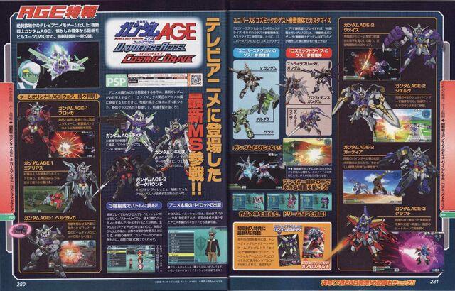 File:Gundam-age-cosmic-drive-scan2.jpg