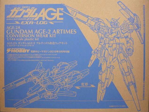 File:HG AGE-2A wear-kit.jpg