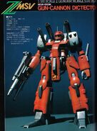MSA-005K Gun-Cannon Detector