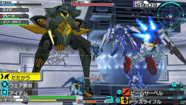 File:Mobile Suit Gundam AGE (game)8.jpg