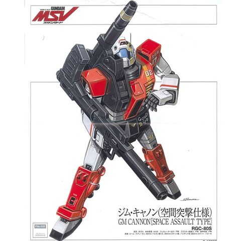 File:RGC-80S GM CANNON (SPACE ASSAULT TYPE).jpg
