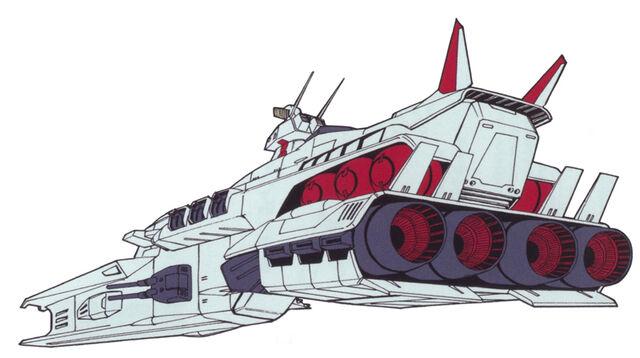 File:Space-ark-back.jpg