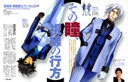 Minitokyo.Mobile.Suit.Gundam.00.Scans 455890