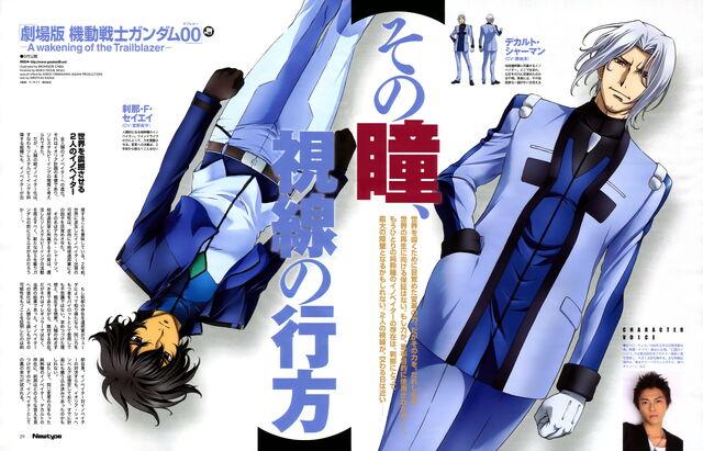 File:Minitokyo.Mobile.Suit.Gundam.00.Scans 455890.jpg