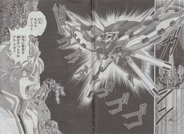 File:Supremacy Armor.jpg