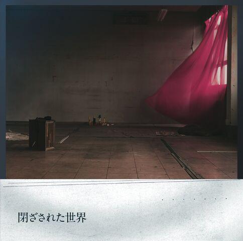 File:The Back Horn Tozasareta Sekai Single Cover.jpg