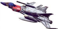 FF-X7Bst-II Core Booster II Interceptor Type