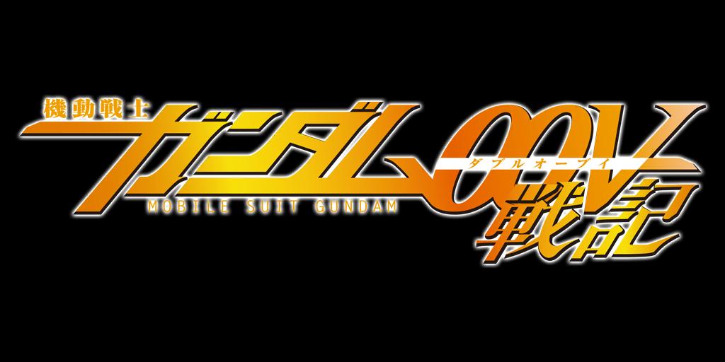 File:Mobile Suit Gundam 00V Senki Logo.png