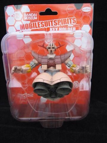 File:Mobile Suit Spirits Zeong.jpg