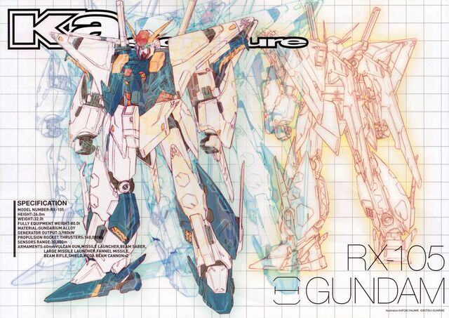 File:RX-105 01.jpg