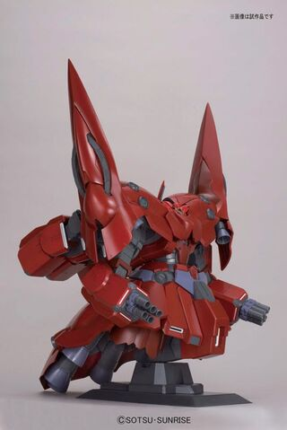 File:Neo Zeong - High Grade 03.jpg