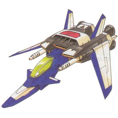 File:Rx-99-corefighter.jpg
