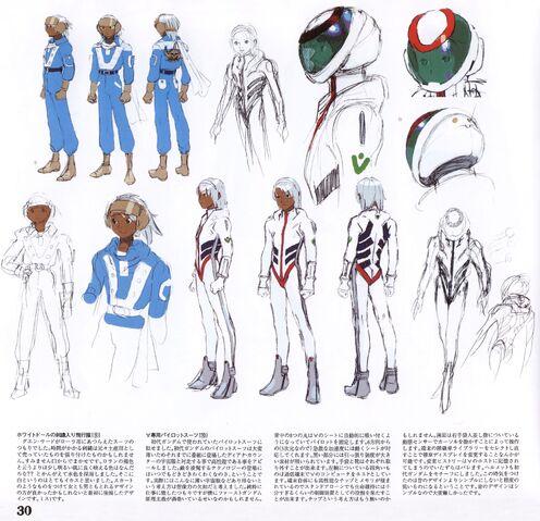File:Loran-design2-turn-a-artbook.jpg