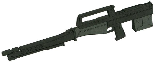 File:HWF GR·MLR79-90mm Long Rifle.png