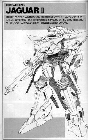 File:SideOpZeon-Jaguar II.jpg