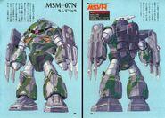 MSV-R MSM-07N Ram Z'Gok